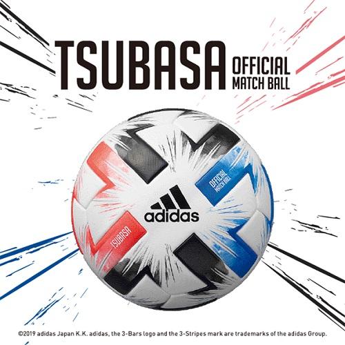01_tsubasa_banner_500_500.jpg