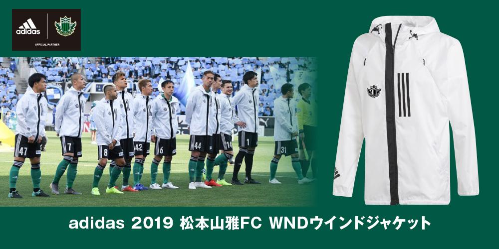 adidas 2019 松本山雅FC ウインドジャケット