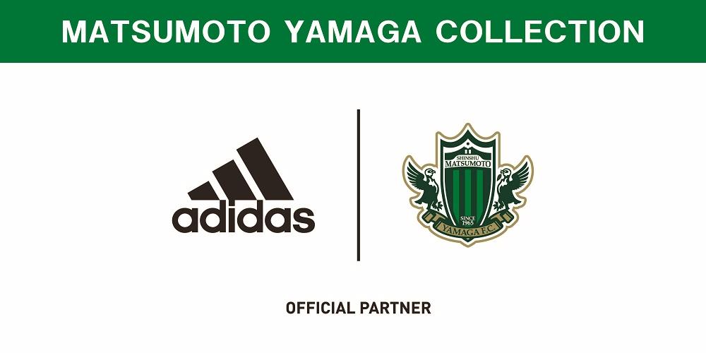 MATSUMOTO YAMAGA COLLECTION.jpg